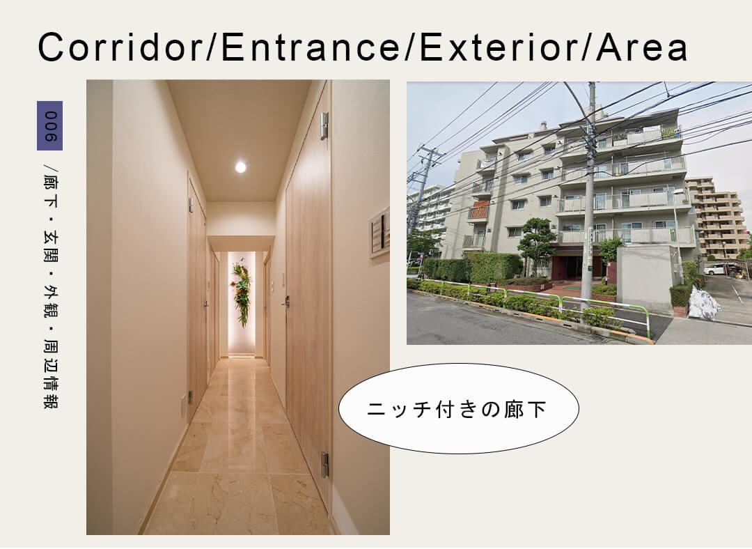 006廊下,玄関,外観,周辺情報,corridor,Entrance,Exterior,Area
