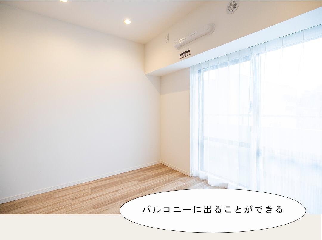 東急ドエル・アルス音羽Ⅱの洋室3