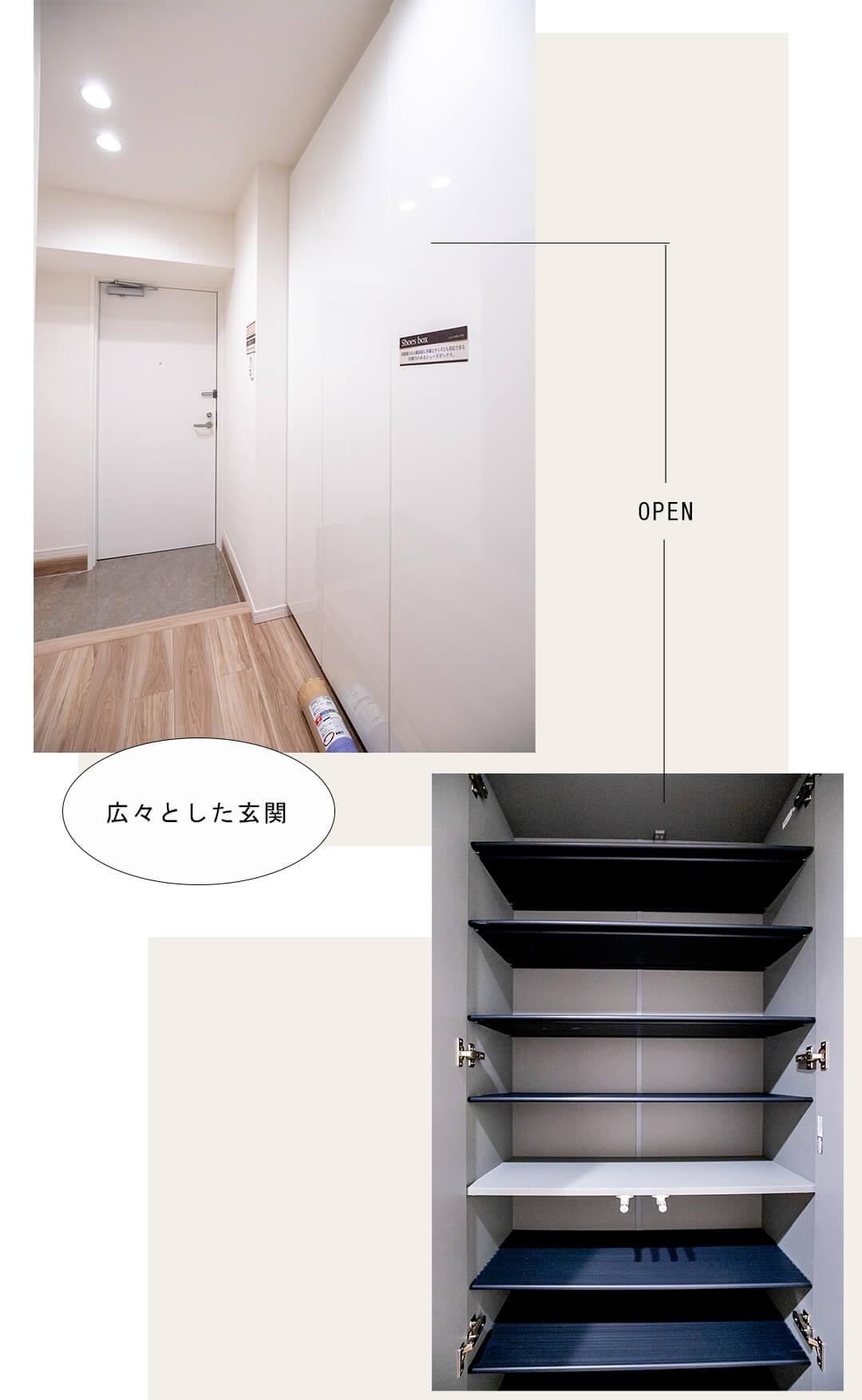 東急ドエル・アルス音羽Ⅱの玄関