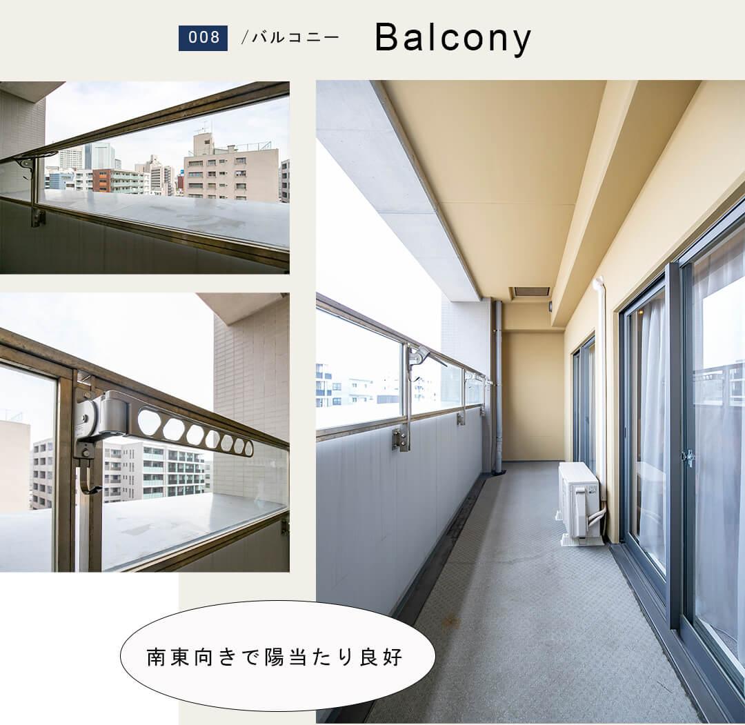 008バルコニー,Balcony
