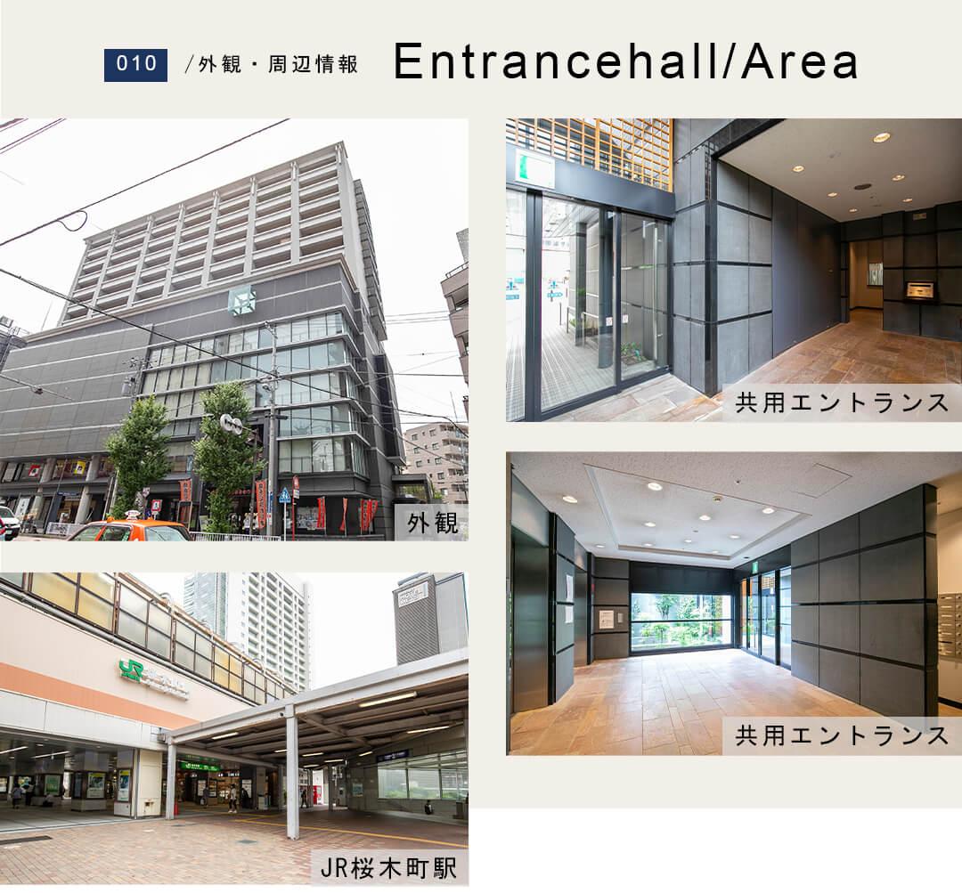 010外観・,周辺情報,Entrancehall,Area