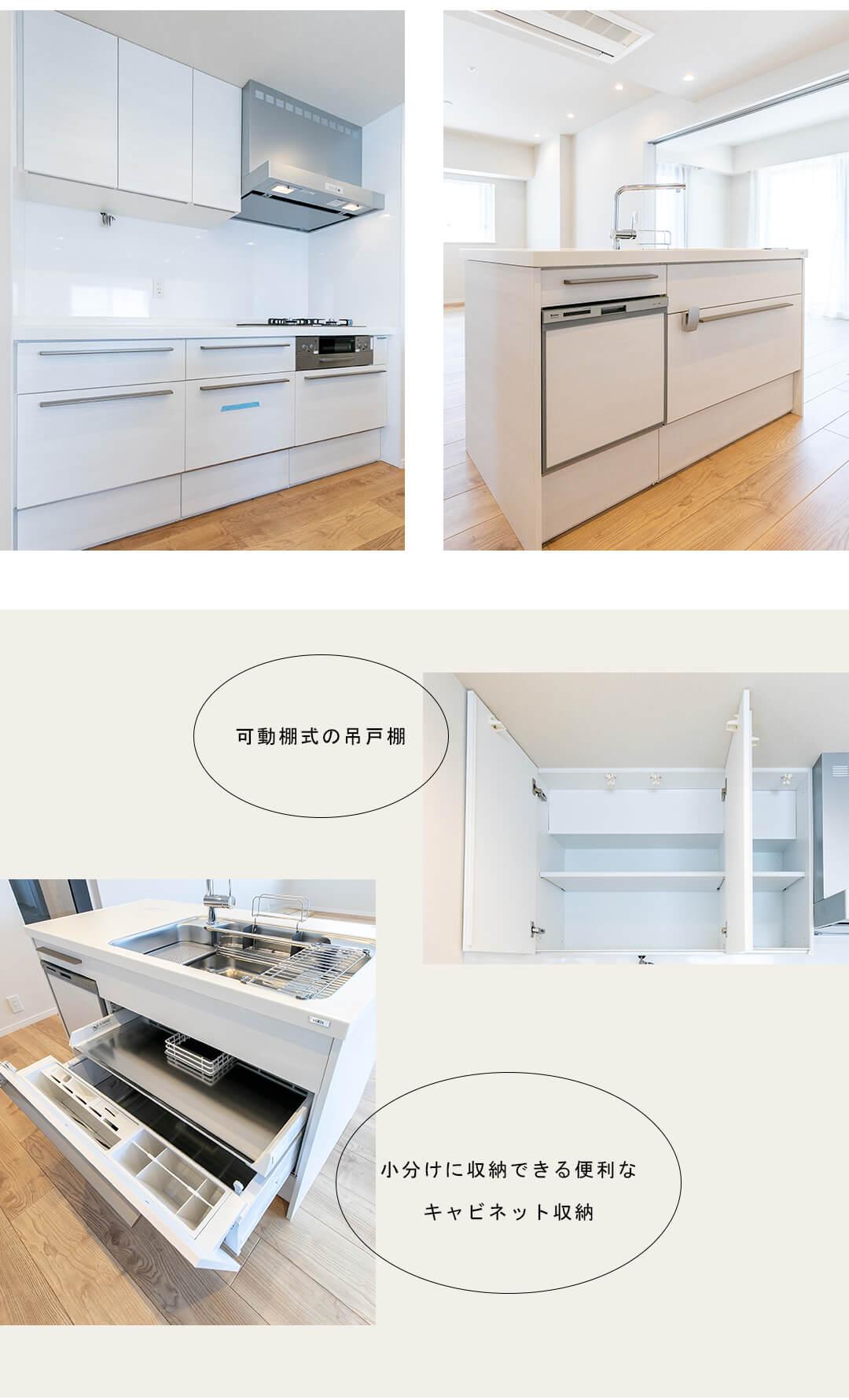 グラーサ西麻布のキッチン