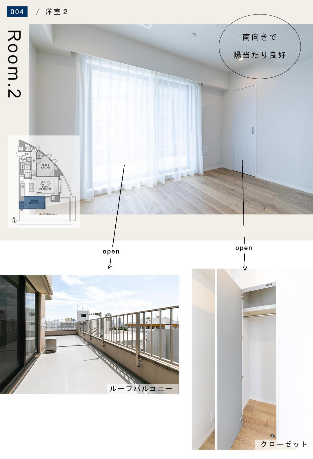 グラーサ西麻布の洋室