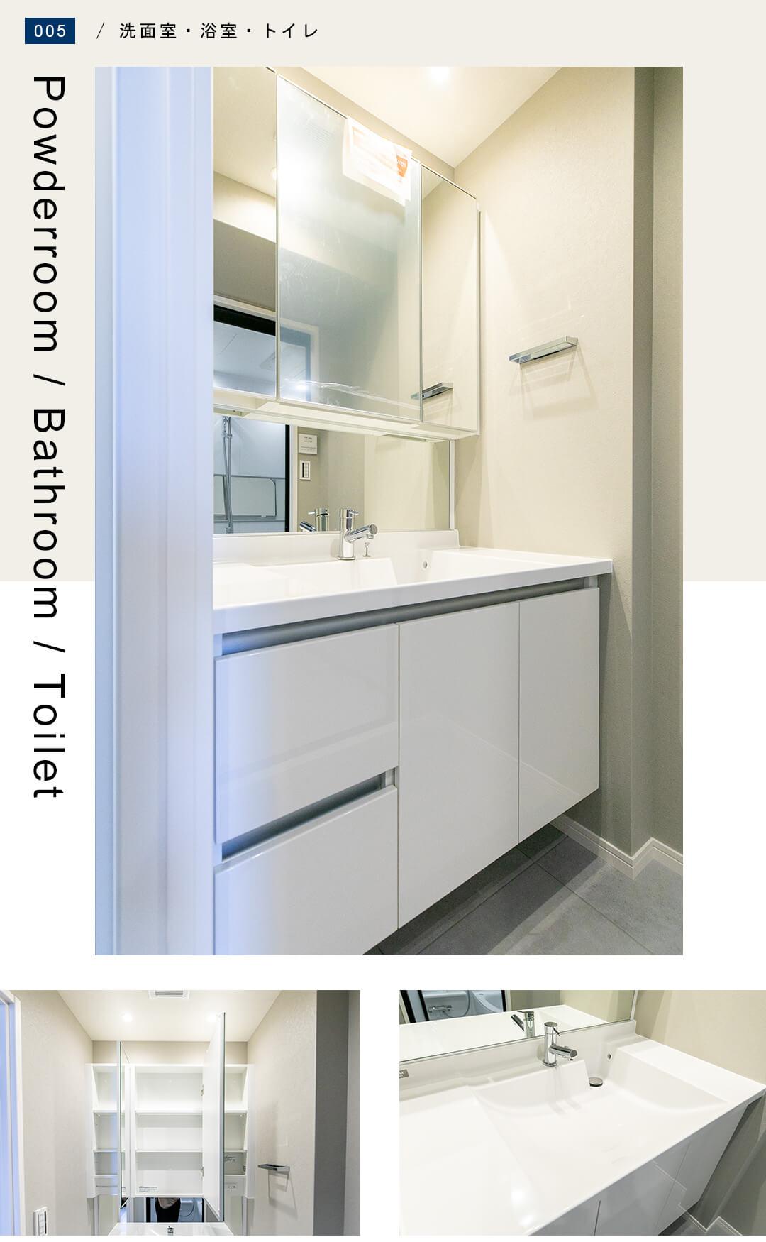 グラーサ西麻布の洗面室