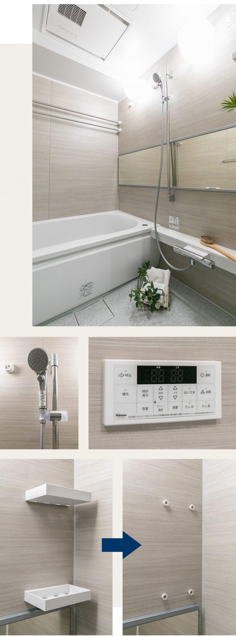 カーサ要町の浴室