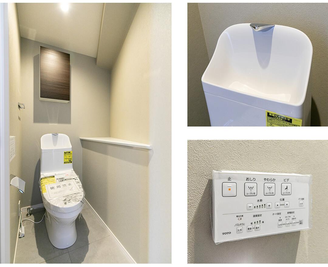 グラーサ西麻布のトイレ