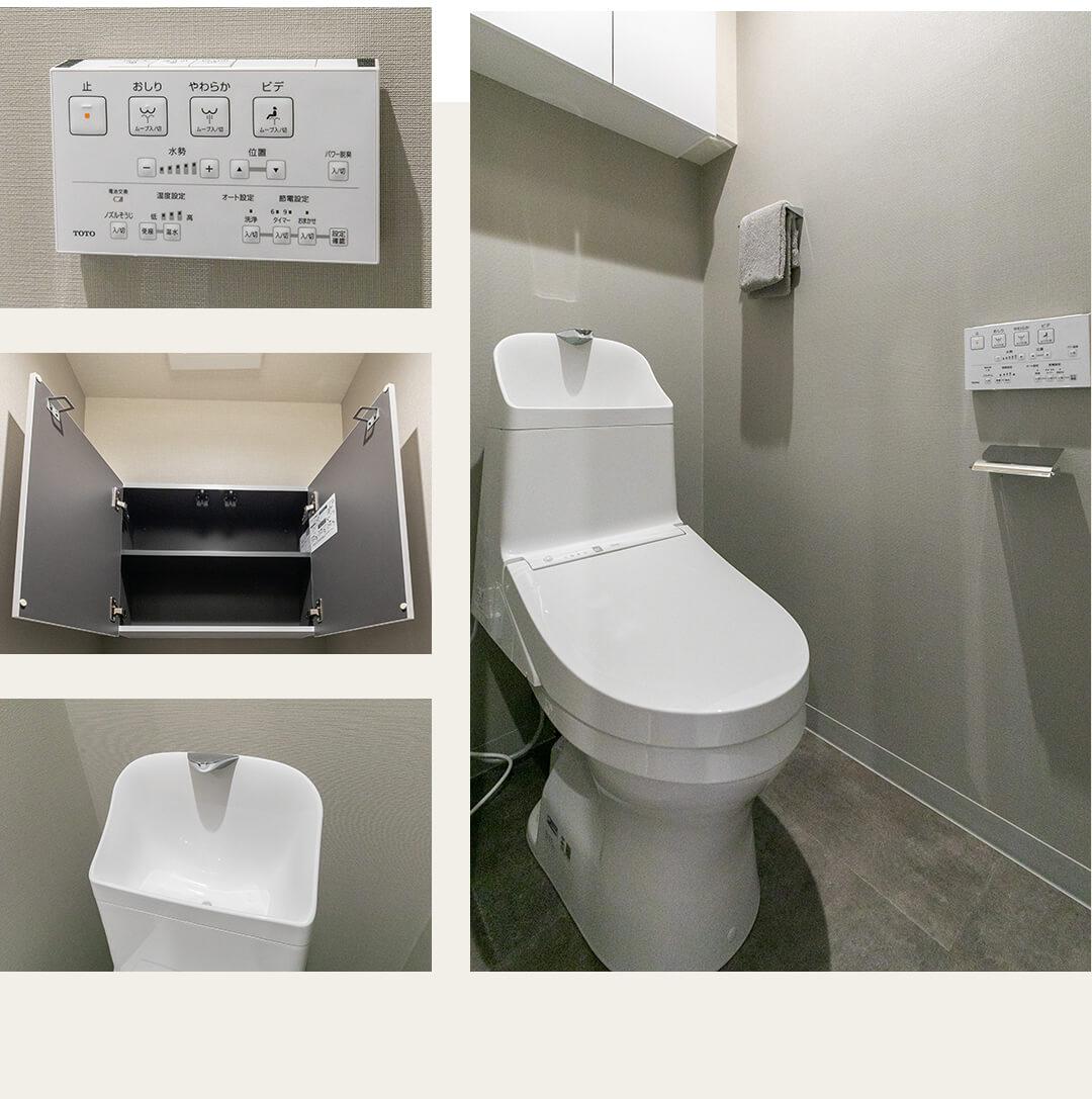 カーサ要町のトイレ