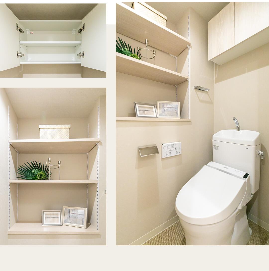 ライオンズマンション学芸大学のトイレ