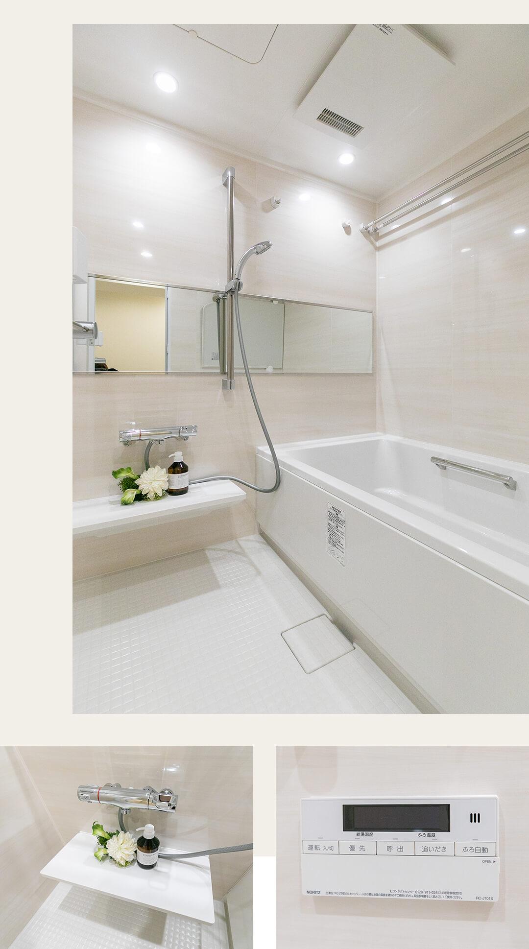 目黒小山マンションの浴室