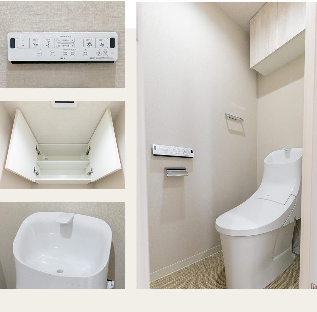 目黒小山マンションのトイレ