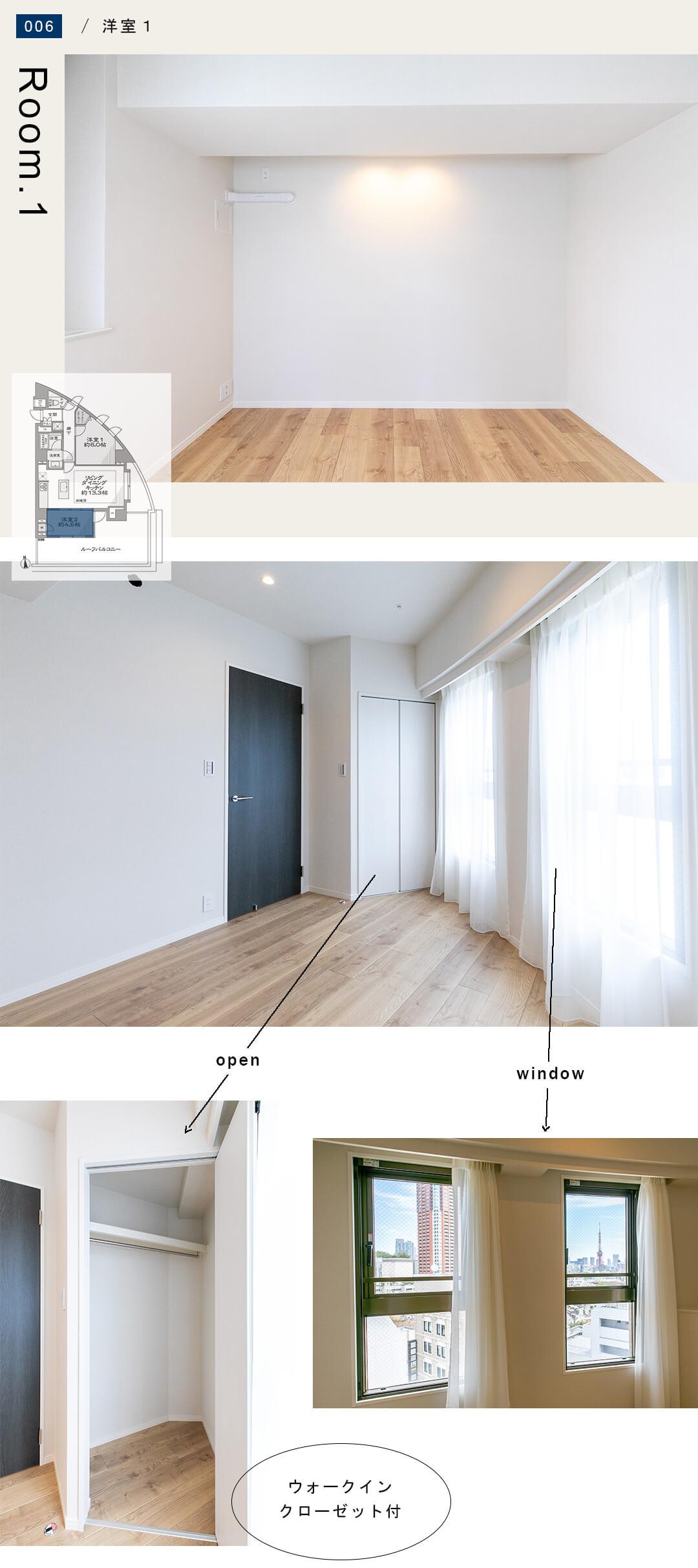 グラーサ西麻の洋室