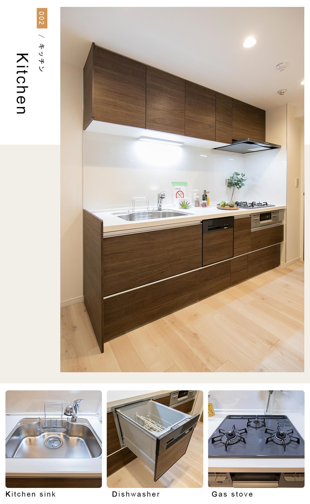 イースタンホームズ若林のキッチン