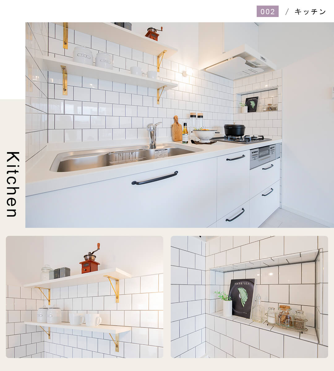 エントピア第一荻窪のキッチン