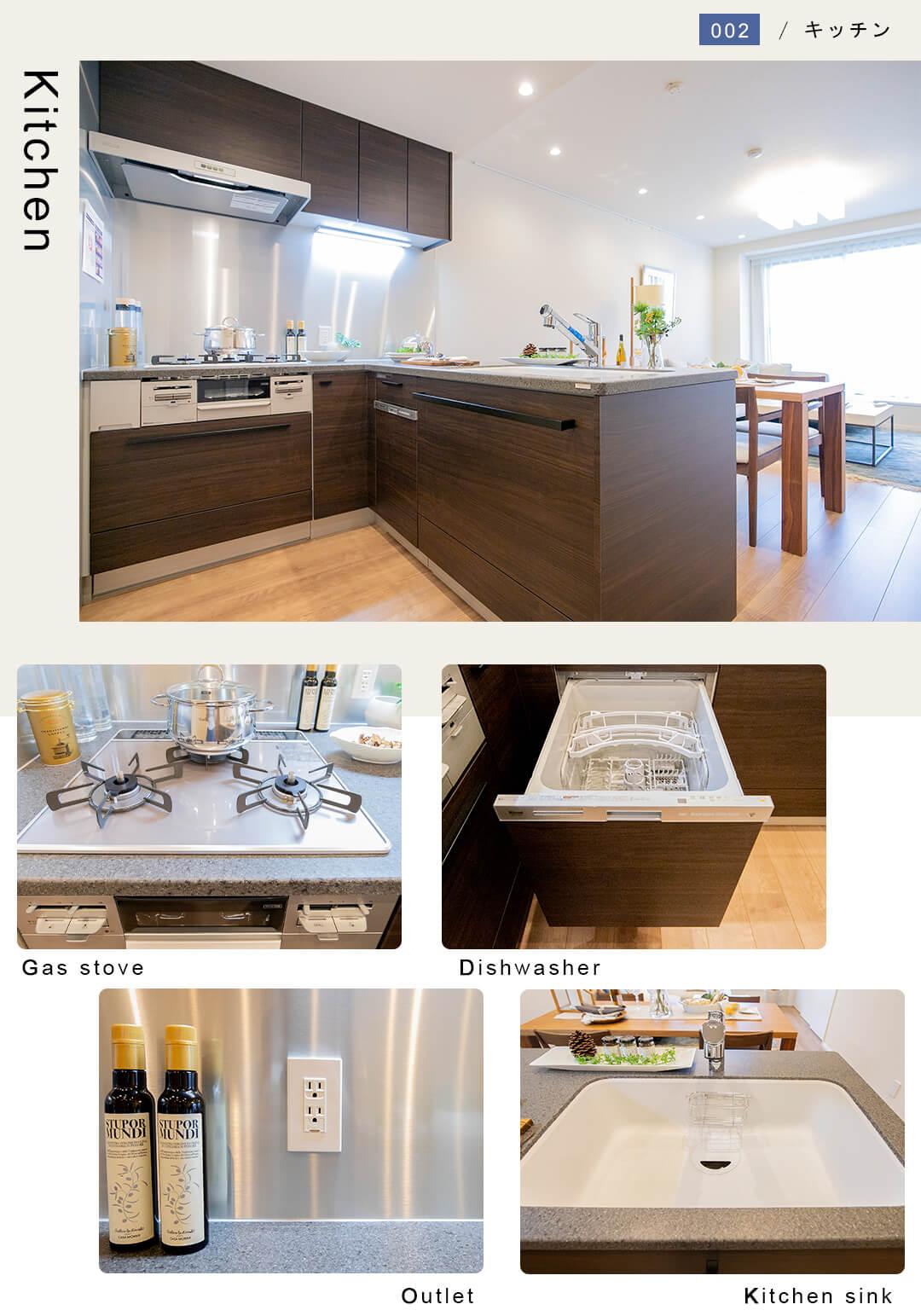 フェアロージュ目白台のキッチン