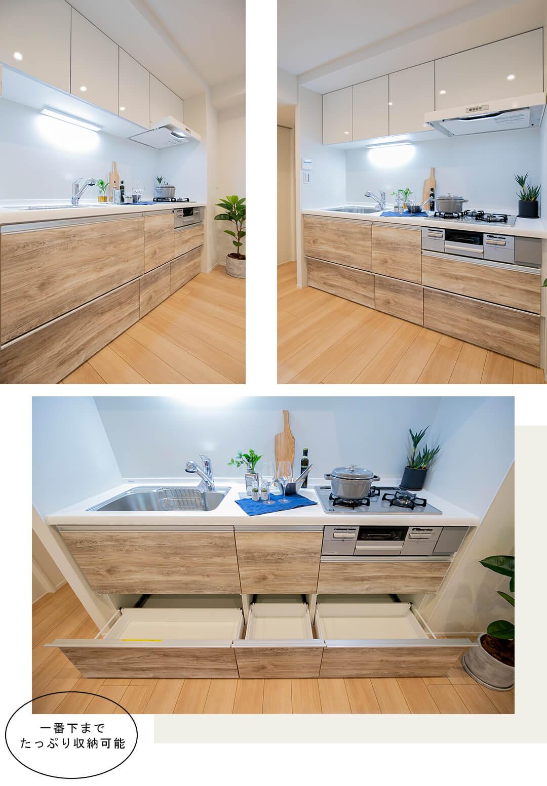 ベルジュ経堂のキッチン