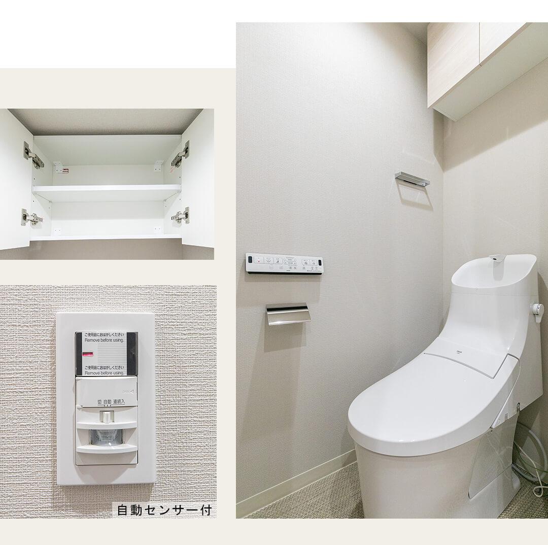 スカーラ文京本郷スカイプラザのトイレ
