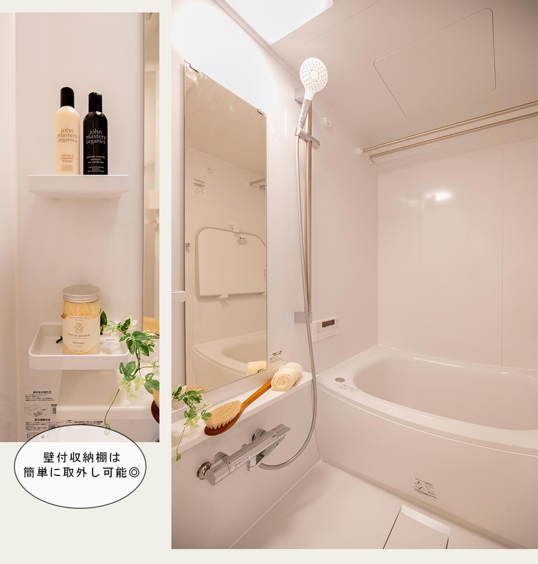 エントピア第一荻窪の浴室