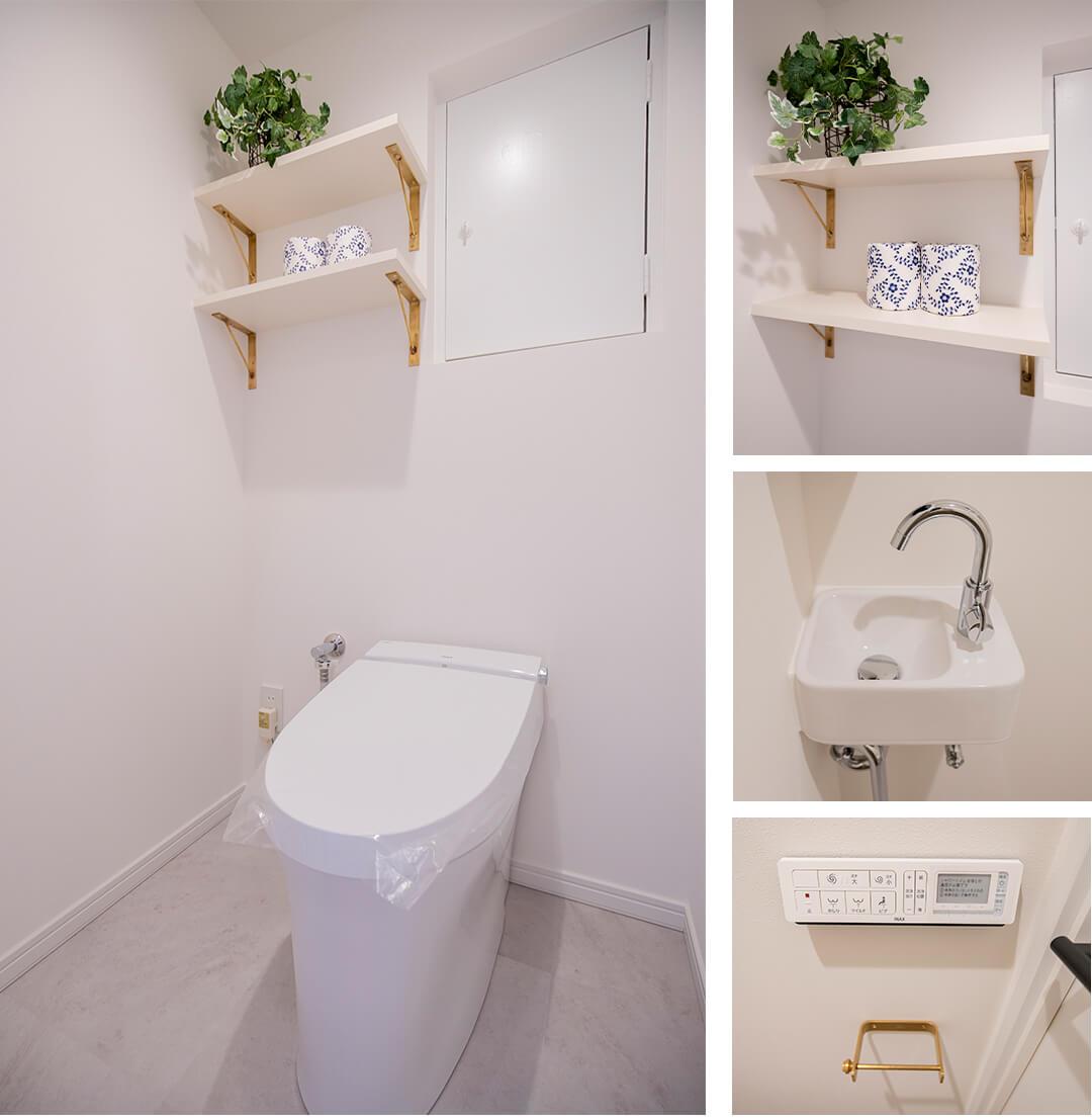 エントピア第一荻窪のトイレ
