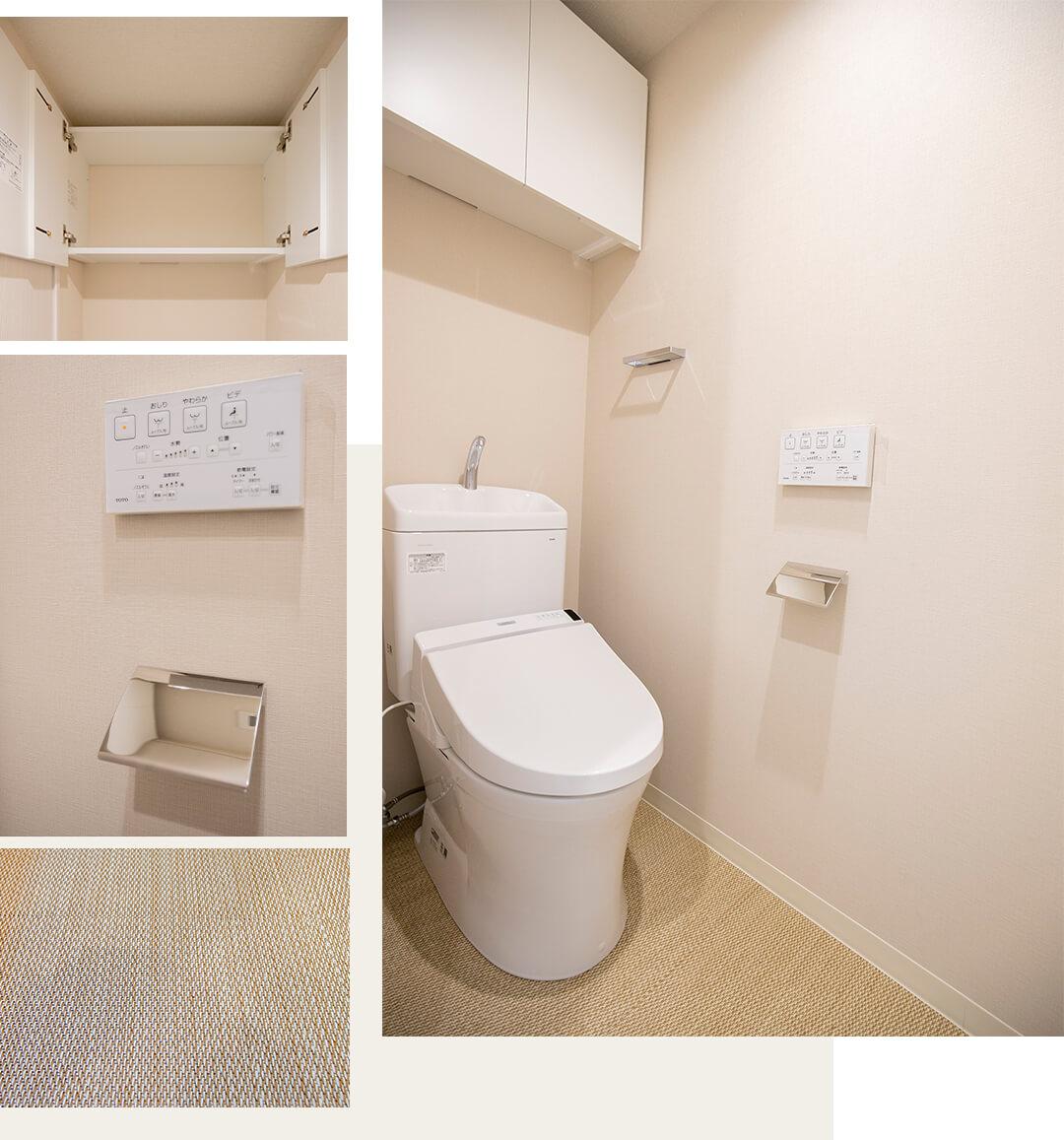 アビテ市ヶ谷仲之町のトイレ