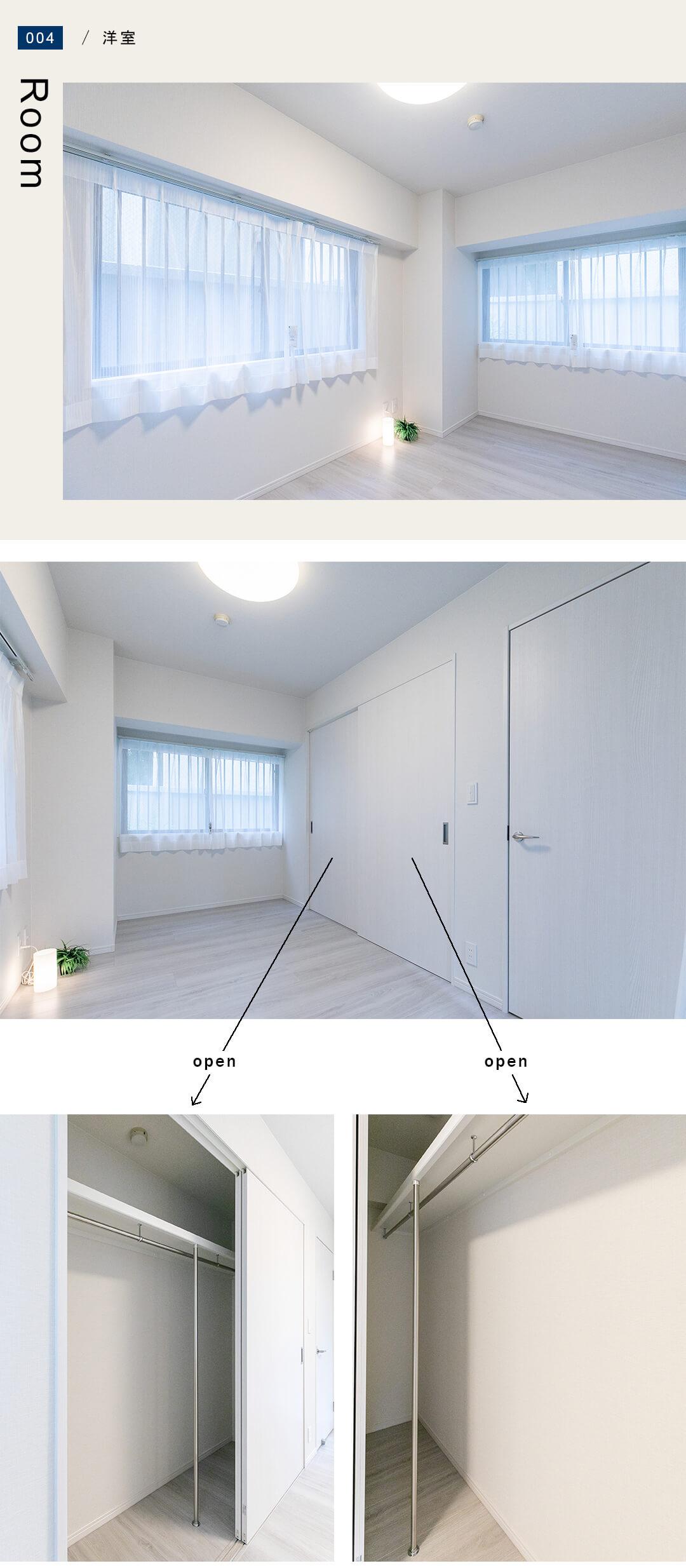 004洋室,Room