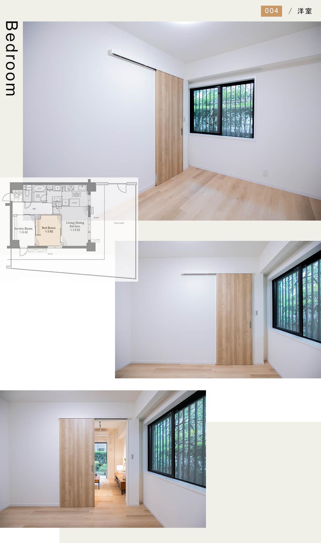 藤和シティホームズ吉祥寺本町の洋室