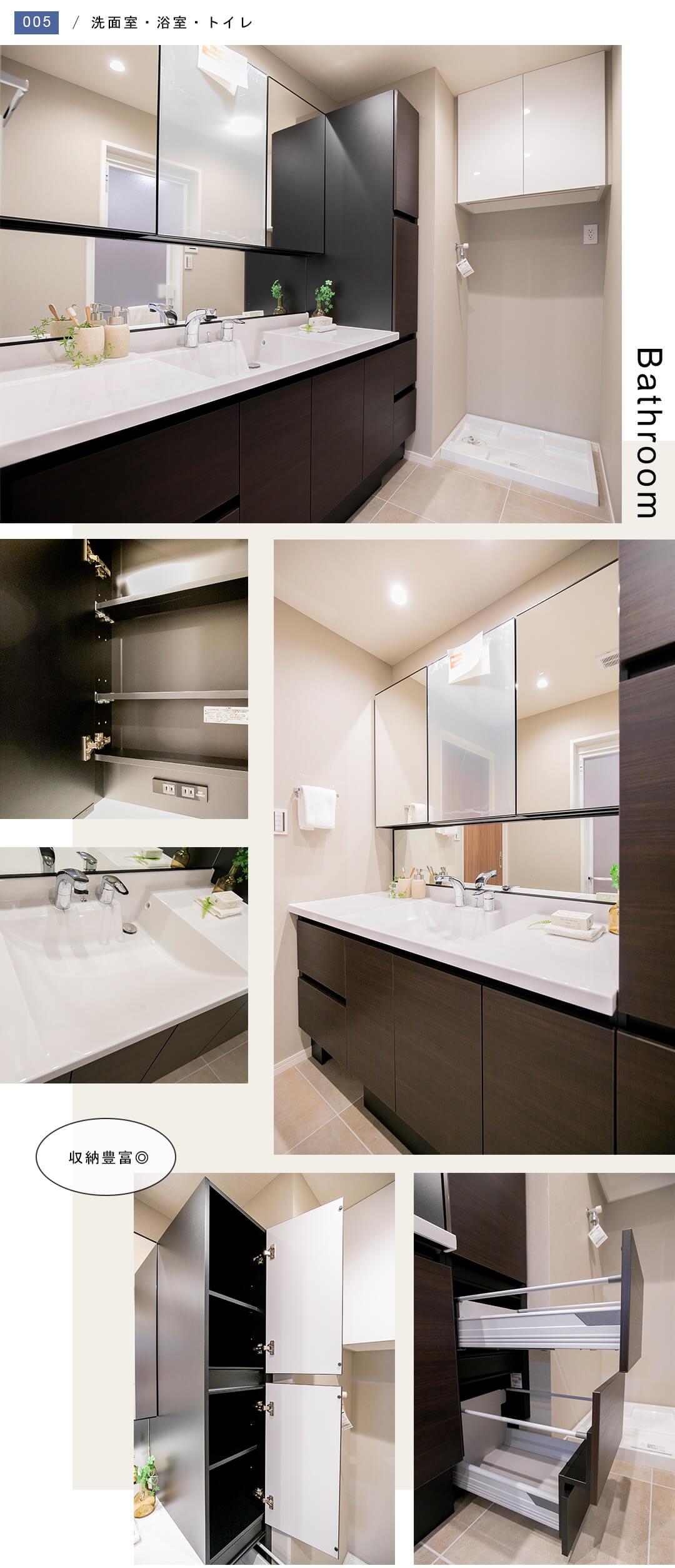フェアロージュ目白台の洗面室