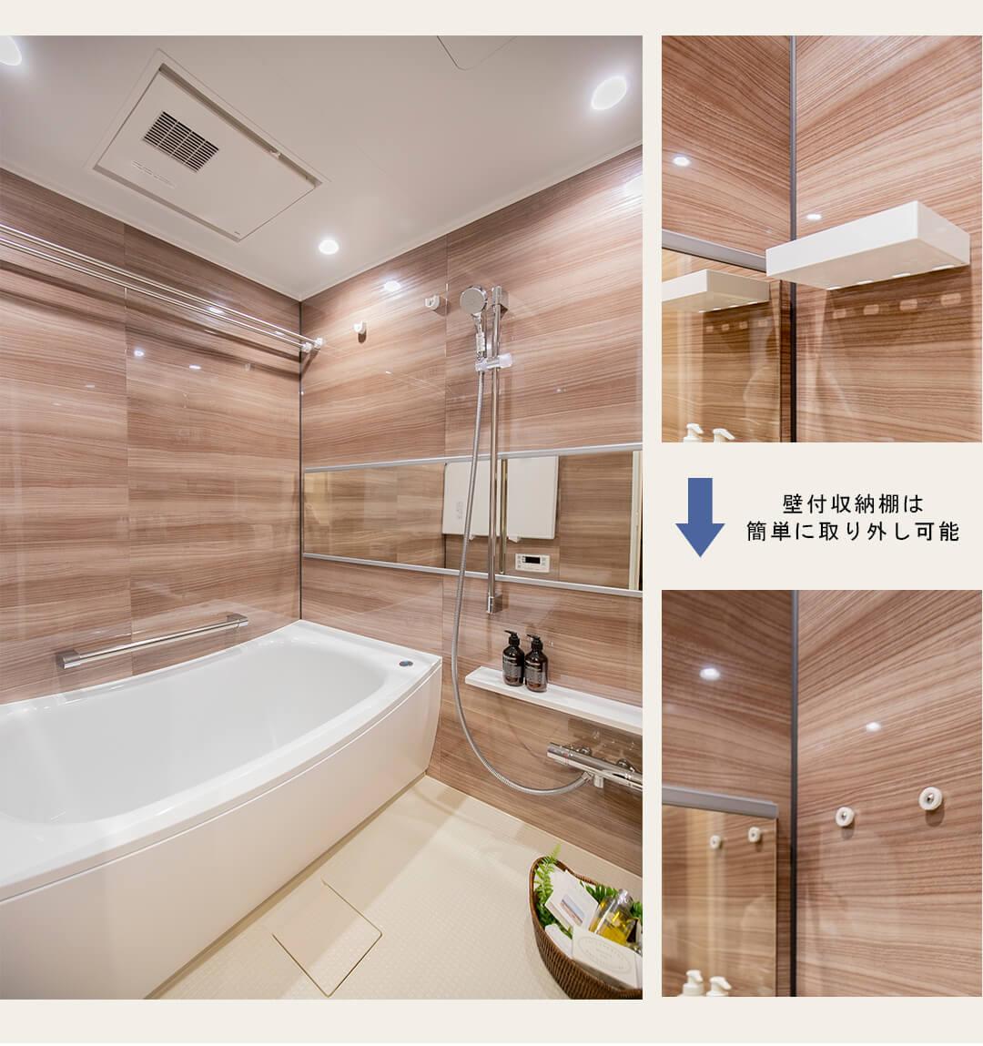 フェアロージュ目白台の浴室