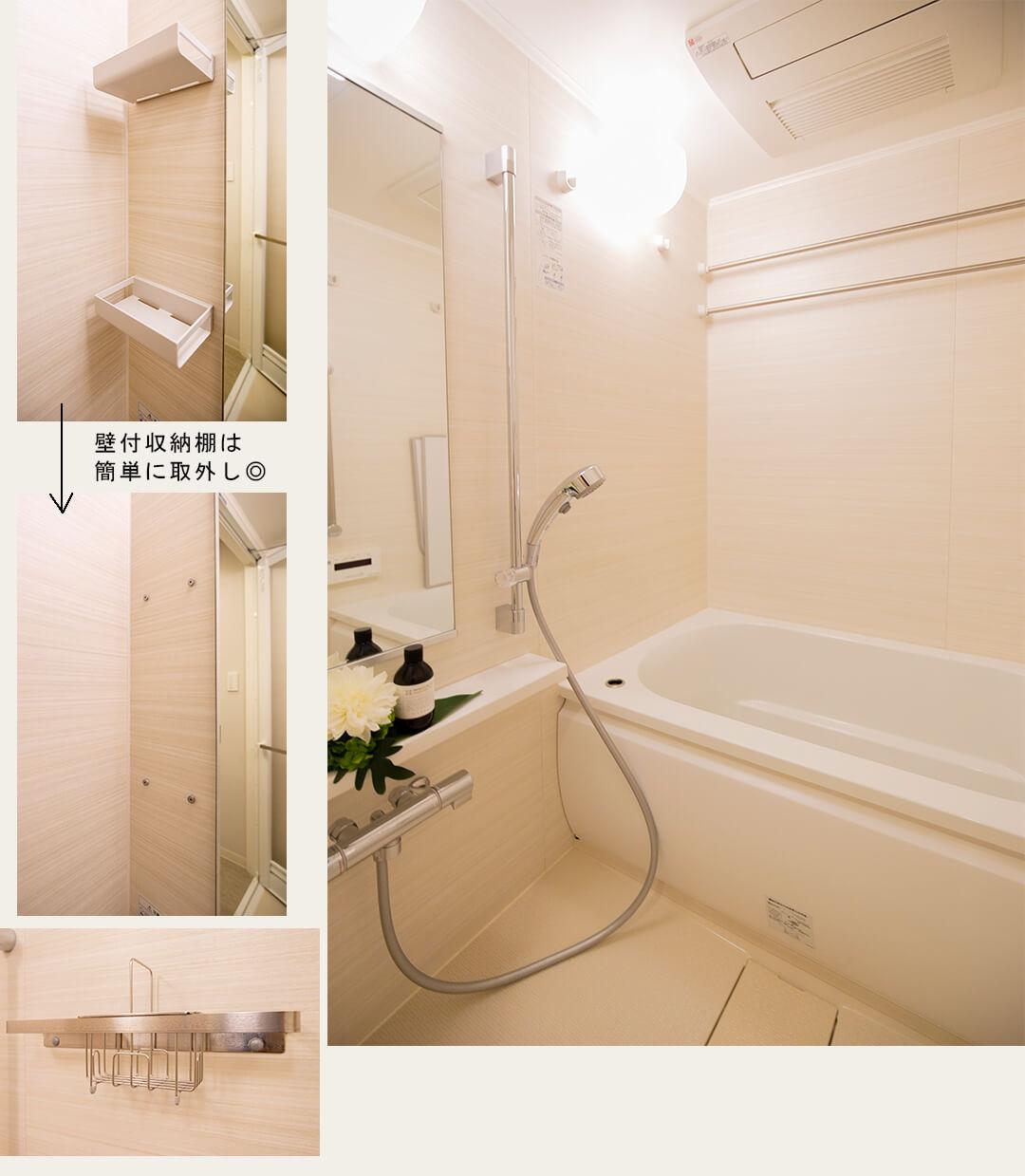 リビオレゾン浅草橋の浴室