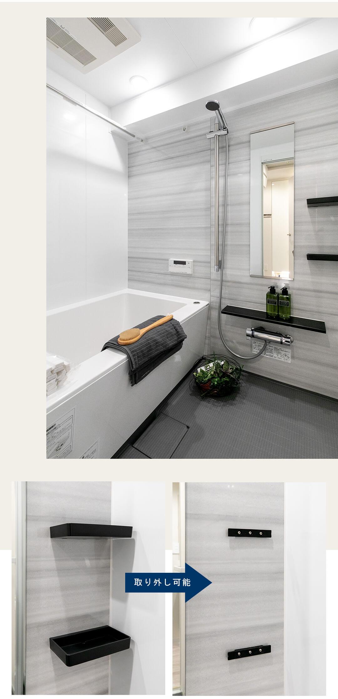 ホームズ笹塚の浴室