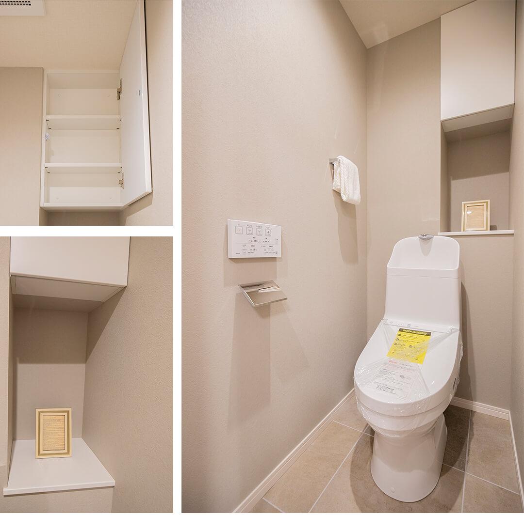 フェアロージュ目白台のトイレ
