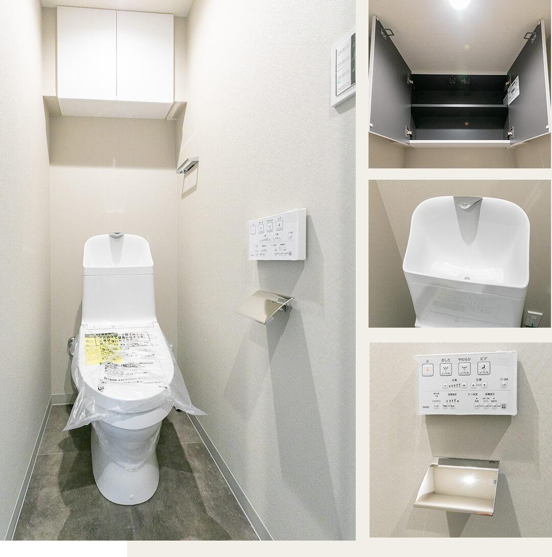 サンサーラ四谷のトイレ