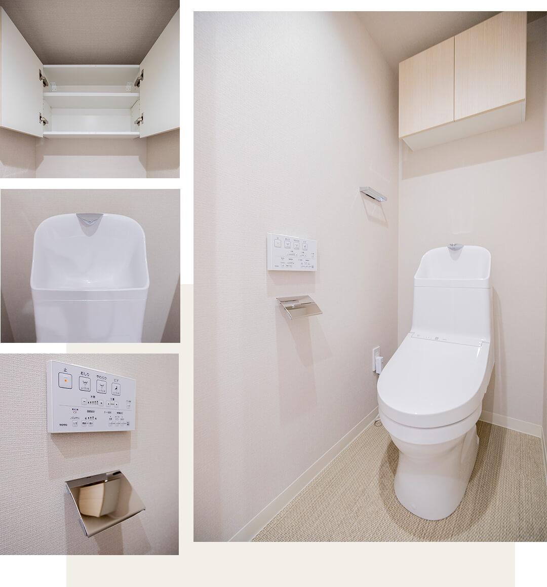 ステイツ菊川のトイレ