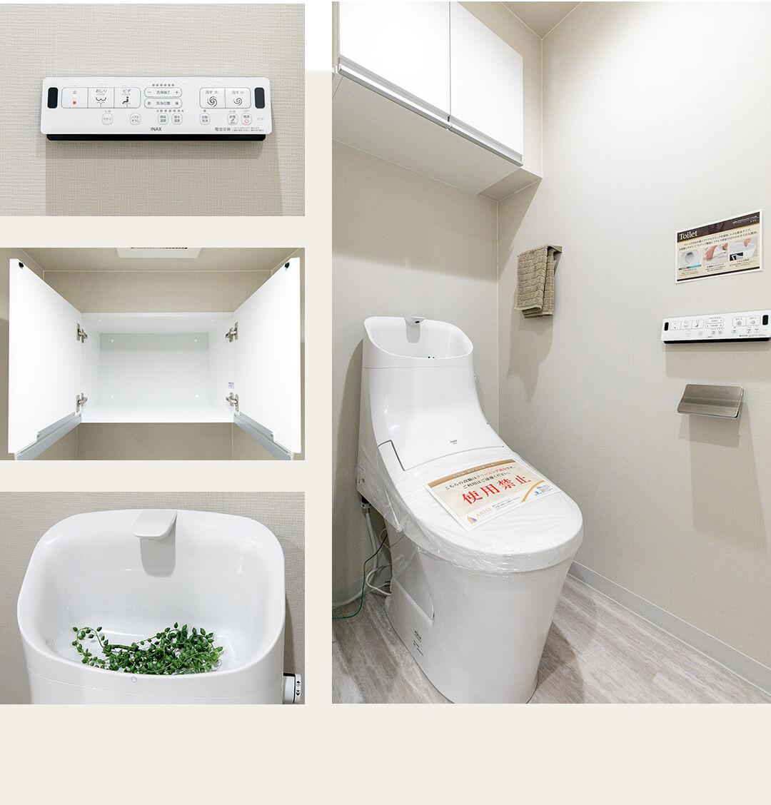 ホームズ笹塚のトイレ