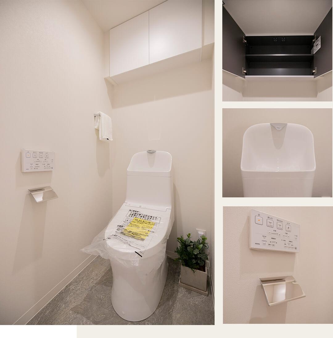 ベルジュ経堂のトイレ