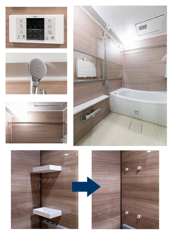 豊洲ハイツの浴室