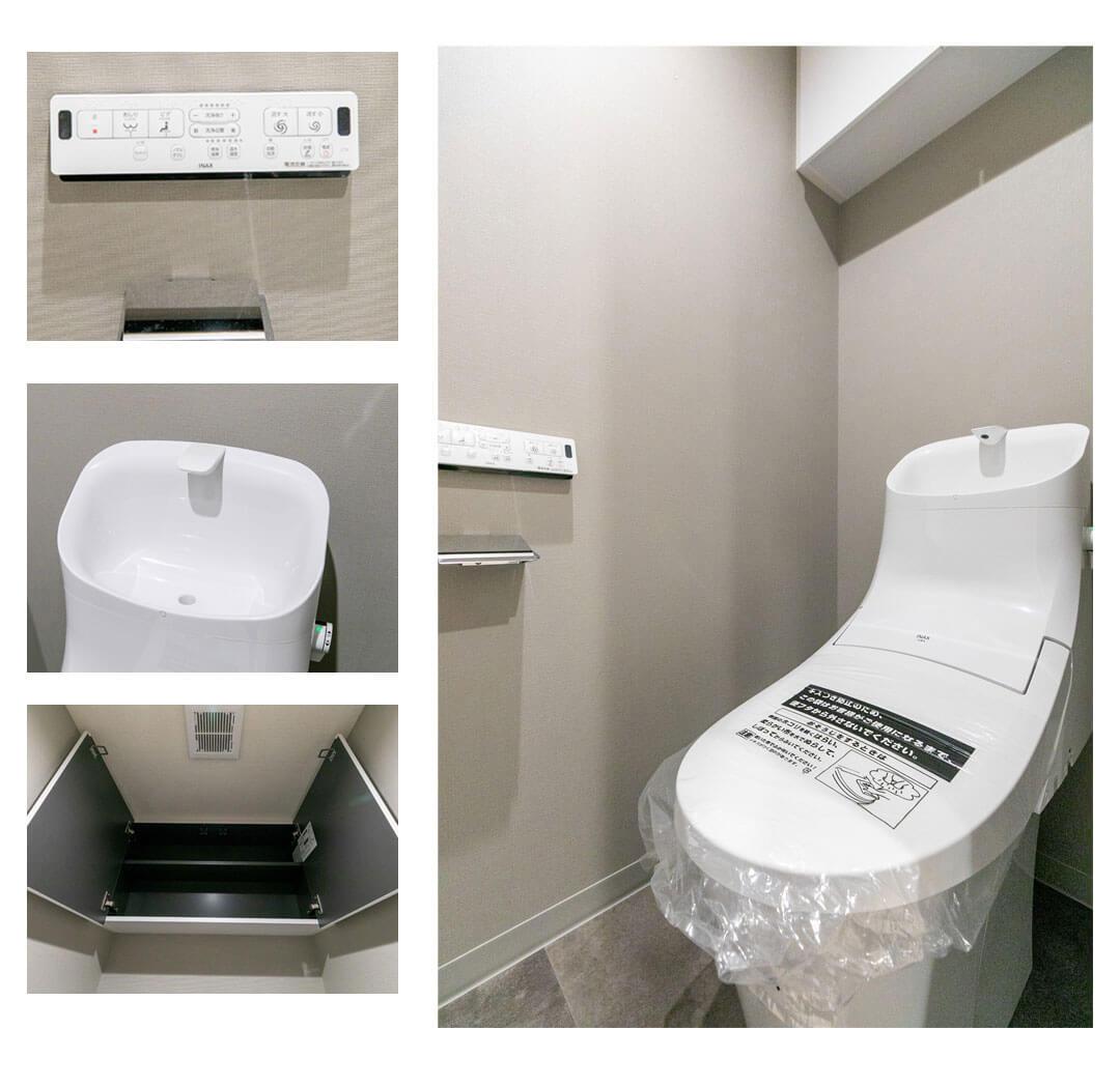 豊洲ハイツのトイレ