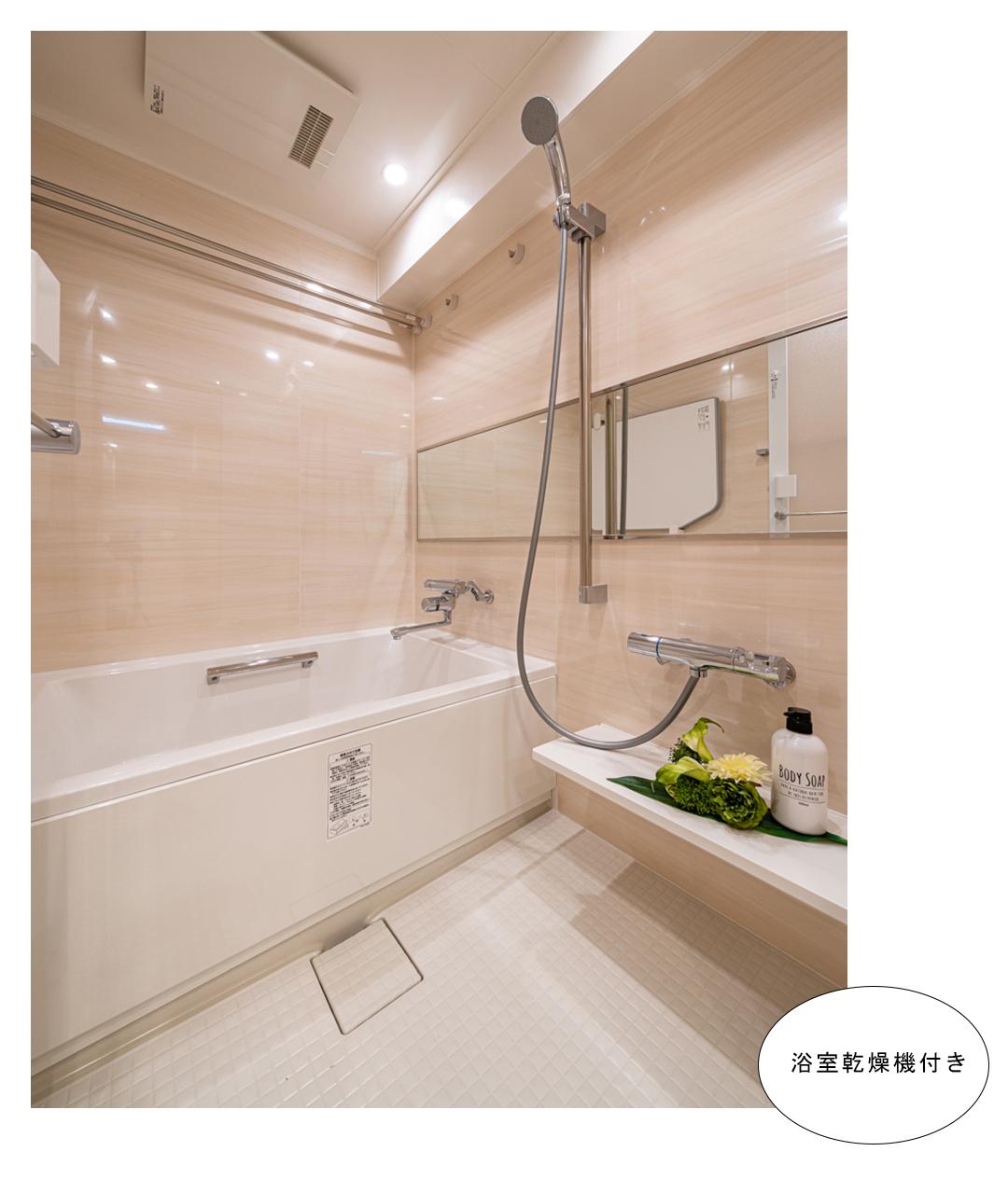 東急ドエルアルス多摩川の浴室