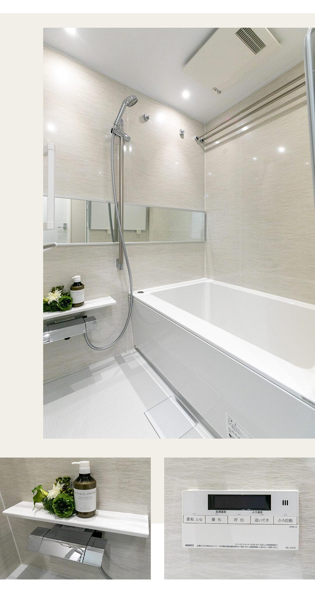学芸大学グリーンハイツの浴室