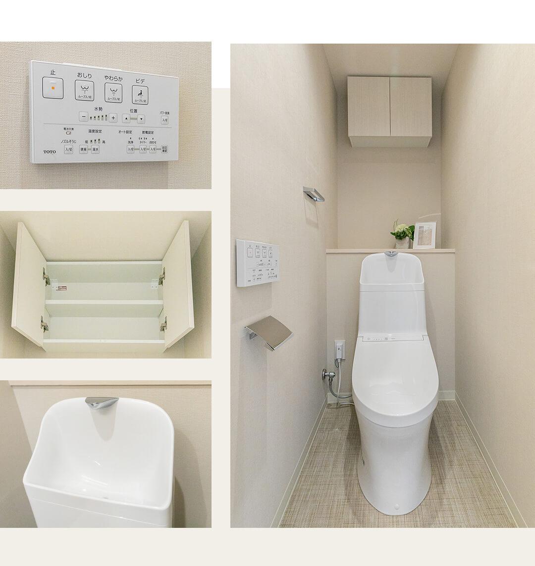 学芸大学グリーンハイツのトイレ