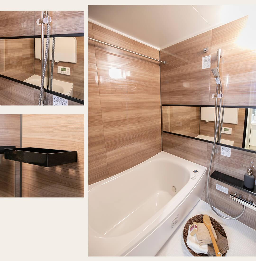 イースタンホームズ若林の浴室