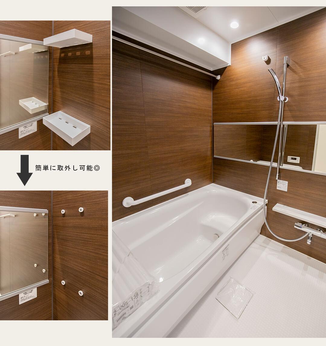 朝日シティパリオ高井戸の浴室