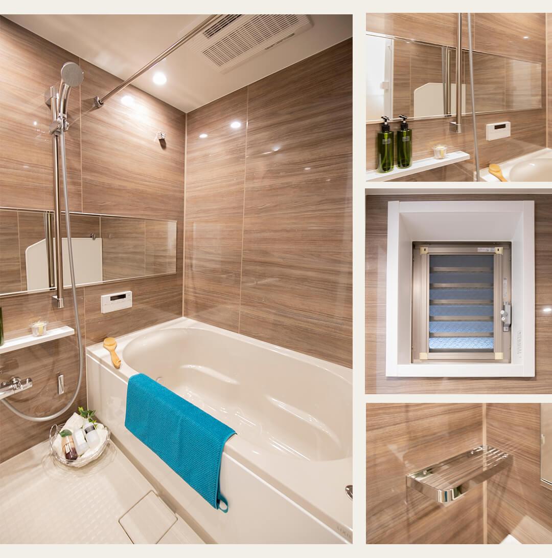 ハウス中野の浴室