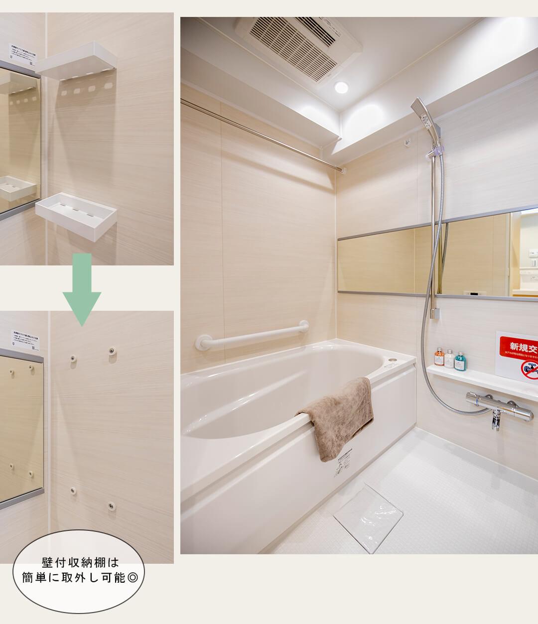シャンボール小石川の浴室