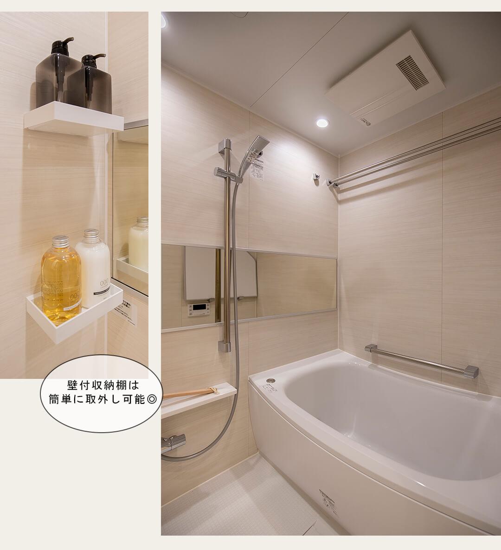藤和シティホームズ吉祥寺本町の浴室