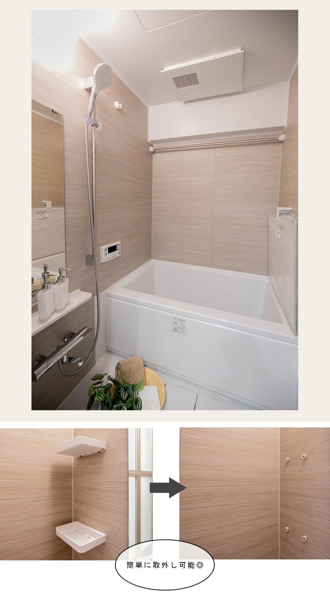 麻布十番中央マンションの浴室