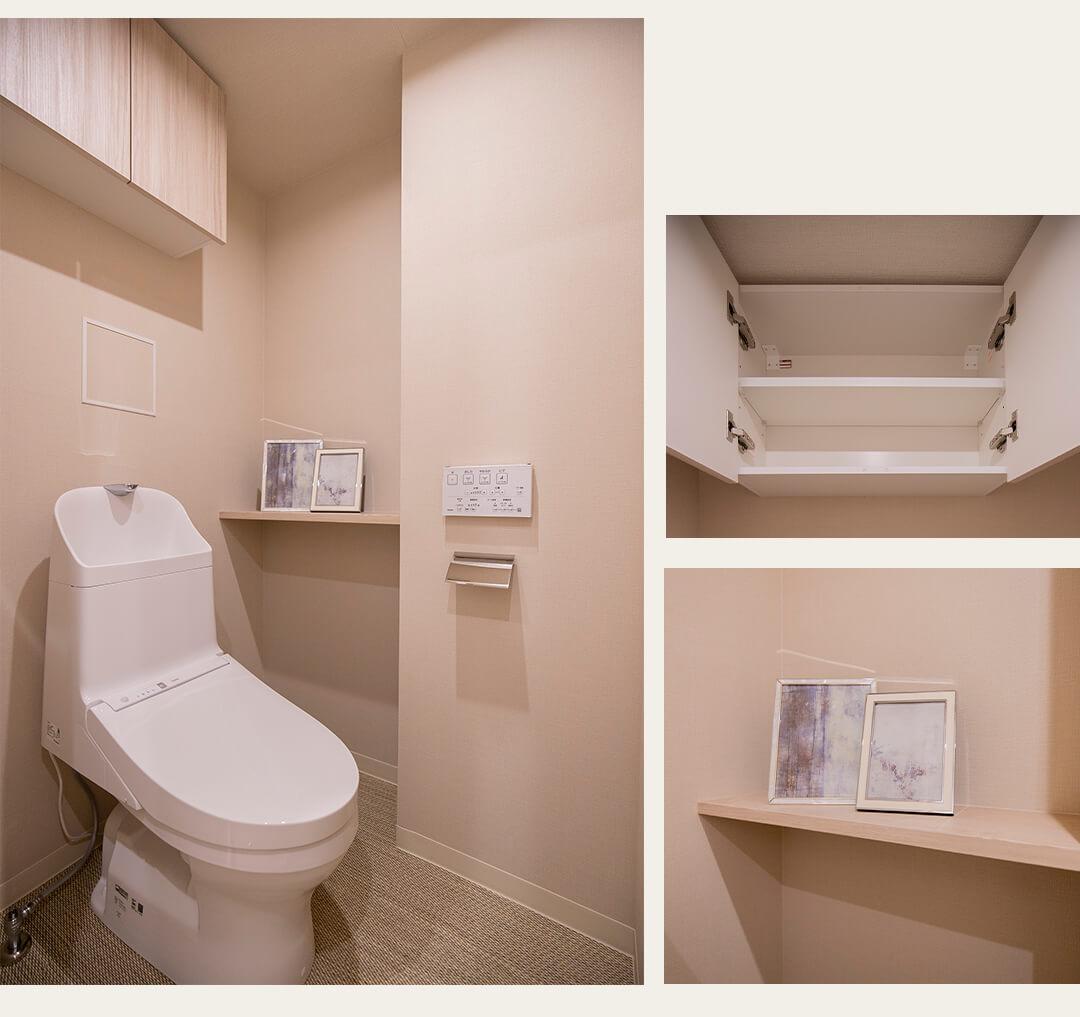 ダイナシティ南阿佐ヶ谷のトイレ