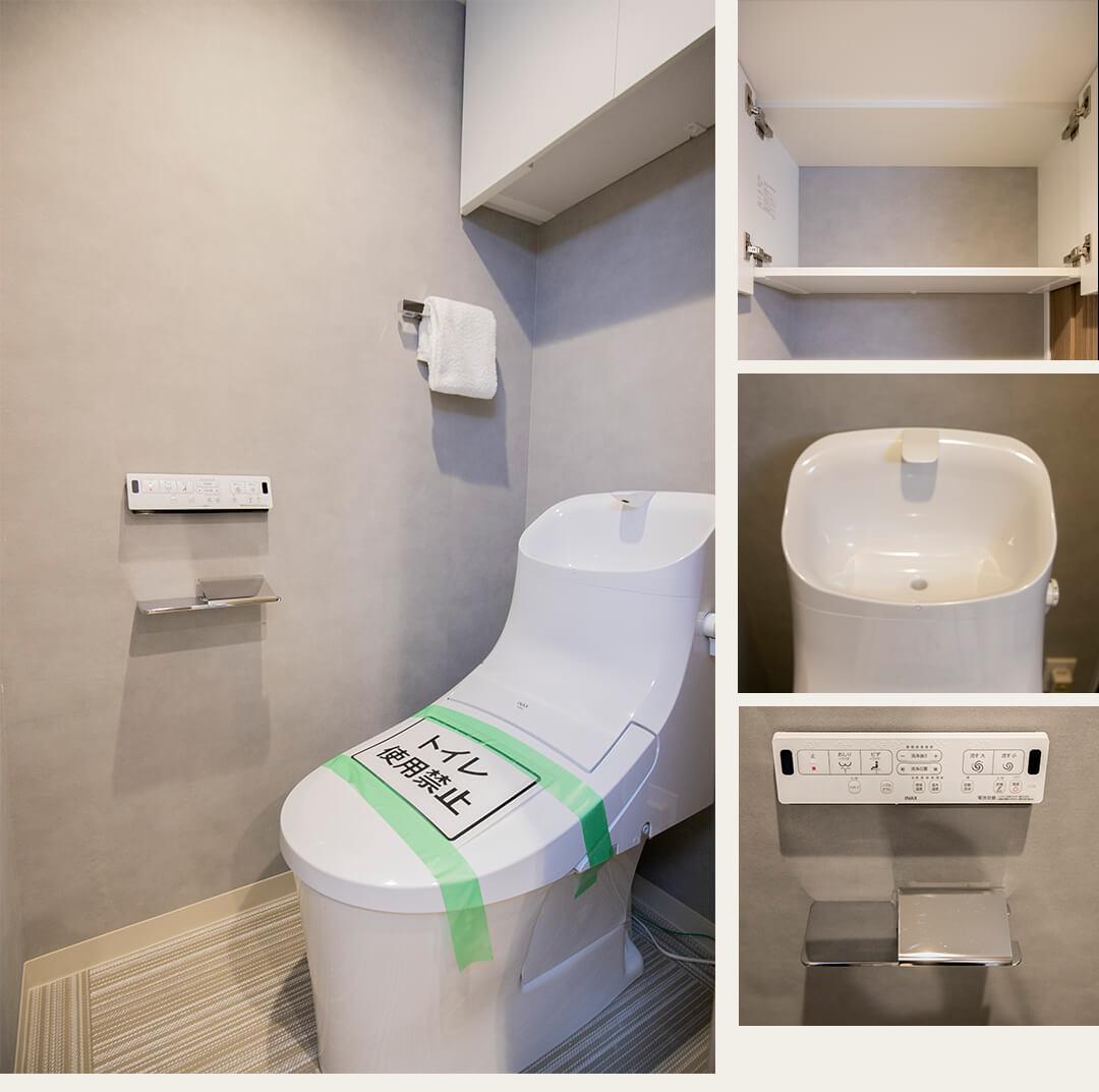 イースタンホームズ若林のトイレ