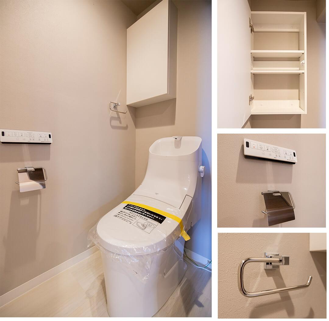 朝日シティパリオ高井戸のトイレ