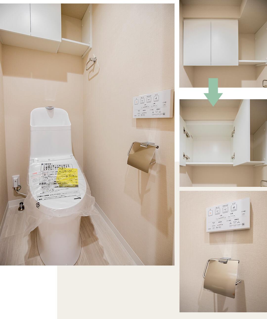 シャンボール小石川のトイレ