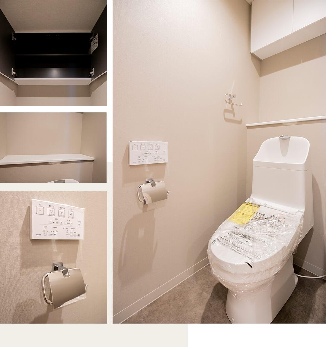 サンハイツ両国のトイレ